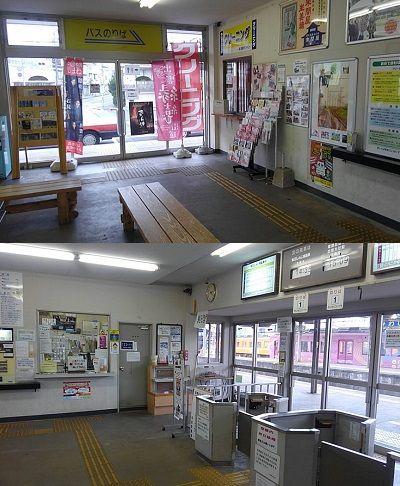 一畑電車_北松江線43
