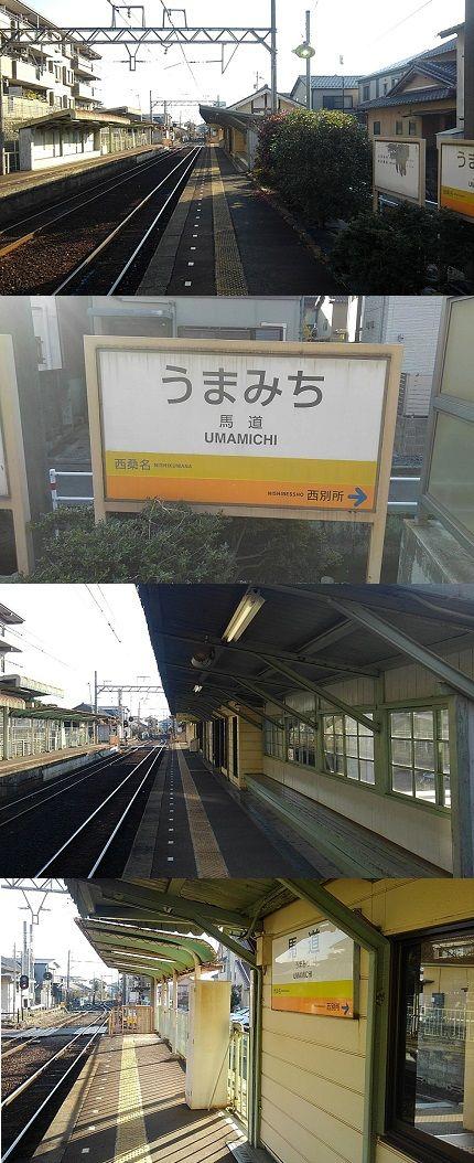 三岐鉄道北勢線26