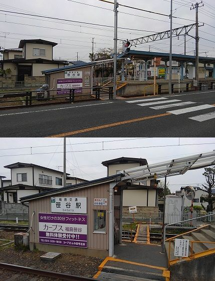 福島交通飯坂線35