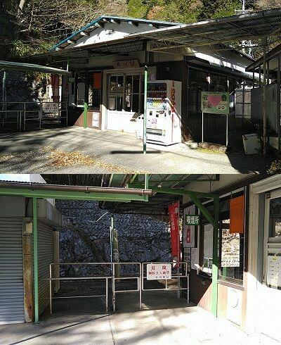 大井川鐵道井川線c87