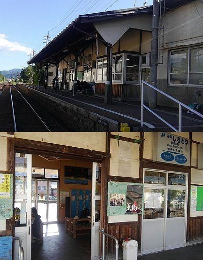 長良川鉄道b39