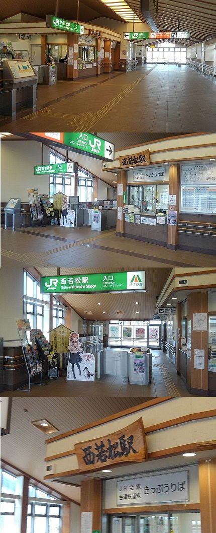会津鉄道会津線c08