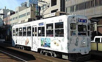 66_みなも_列車03