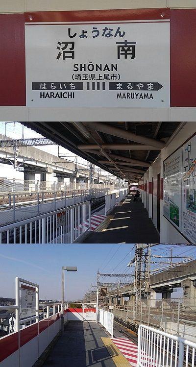 埼玉新都市交通伊奈線65
