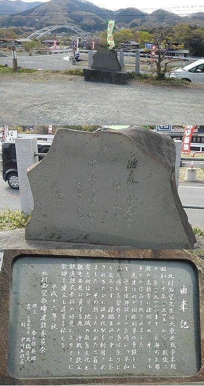秩父鉄道c34