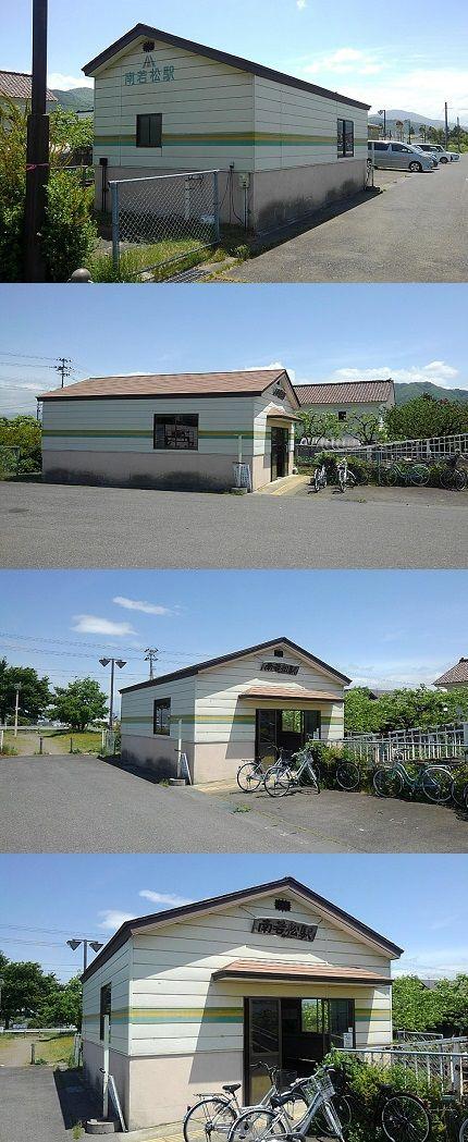 会津鉄道会津線b89