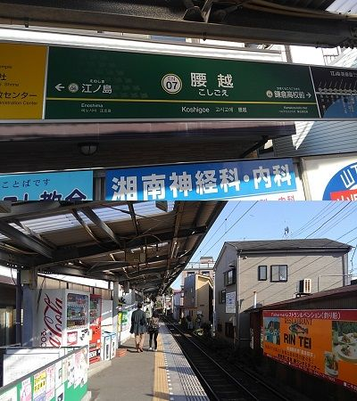 江ノ島電鉄28