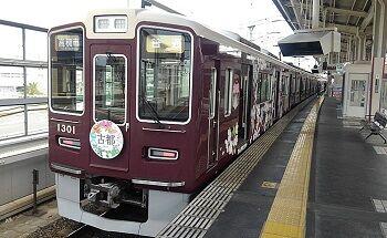 70_みやび_列車01