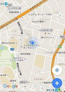 都営大江戸線50