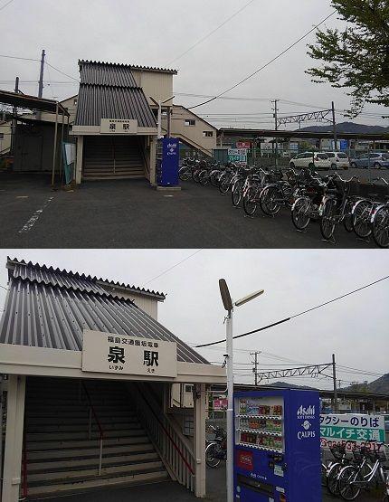 福島交通飯坂線29