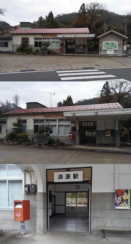 三江線a83