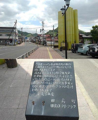 会津鉄道会津線a04