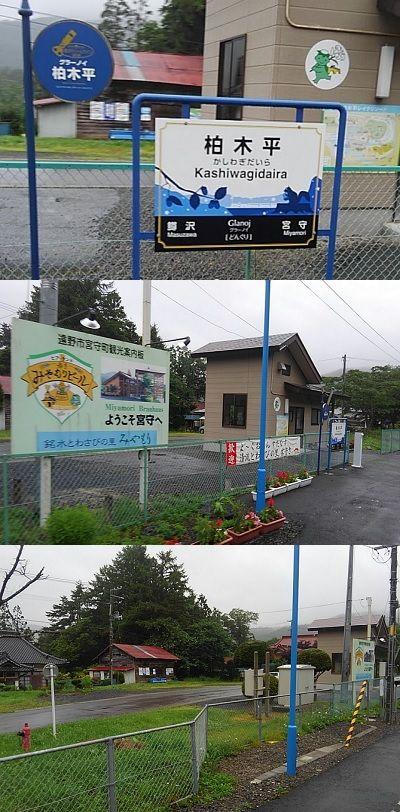 釜石線22