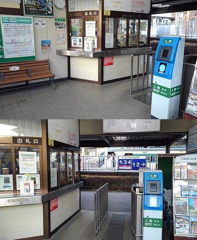 野岩鉄道a09