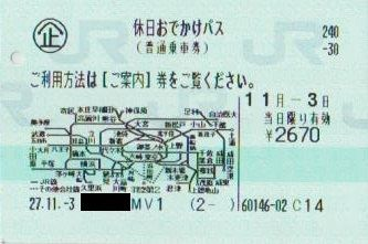 久留里線02