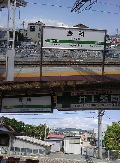 大糸線15