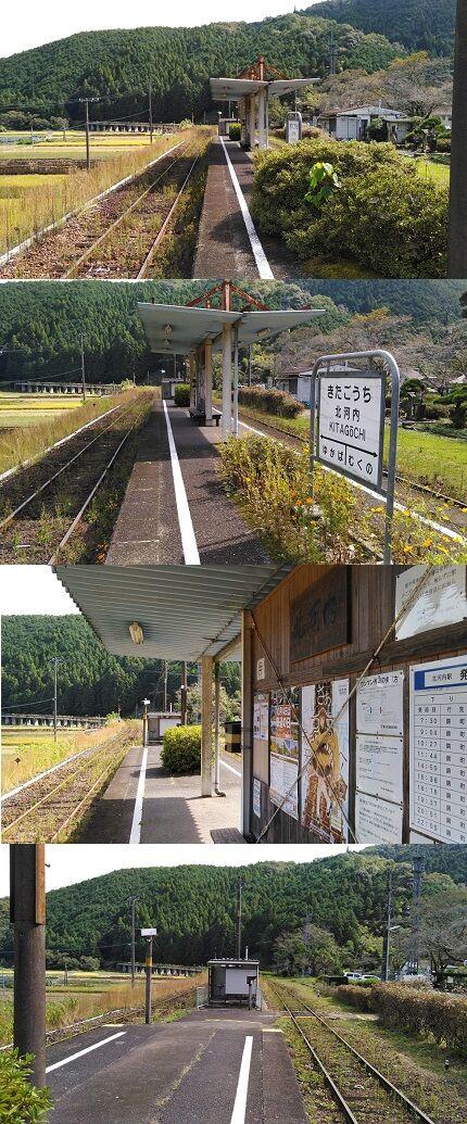 錦川鉄道a57