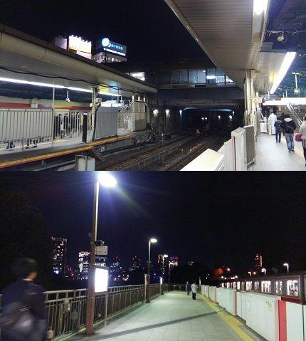 東京メトロ丸の内線52