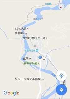 黒部渓谷鉄道89