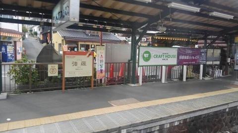 箱根登山鉄道12