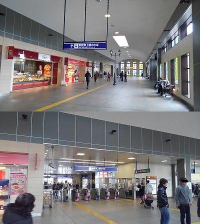 東武越生線02