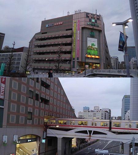 東京メトロ丸の内線98