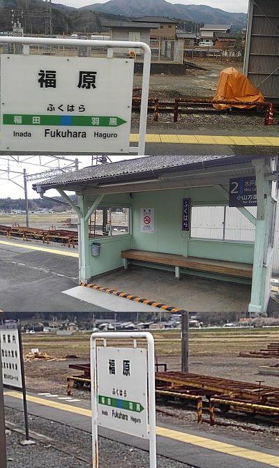 水戸線08