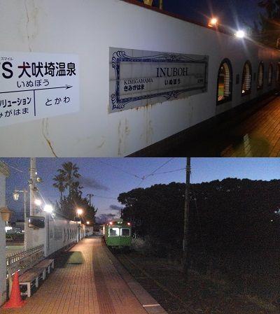 銚子電気鉄道10