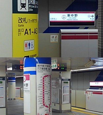 都営大江戸線65