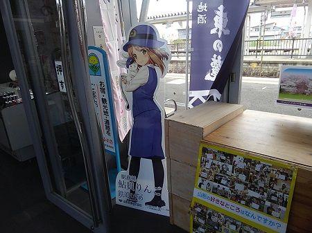 山形鉄道フラワー長井線08