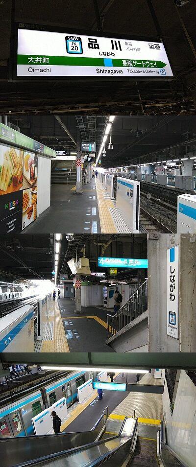 めぐるa02