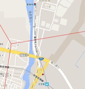 東京モノレール23