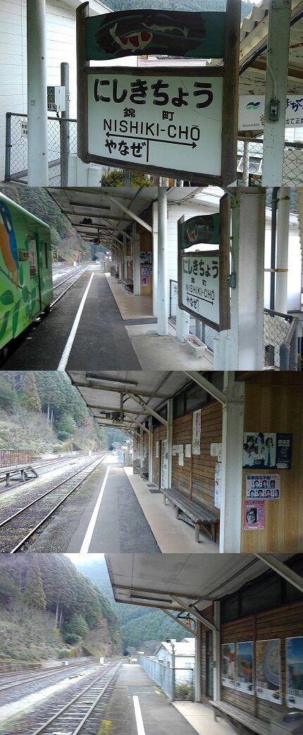 錦川鉄道b51