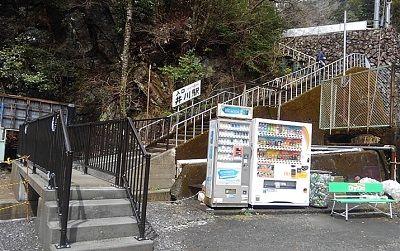 大井川鐵道井川線a43