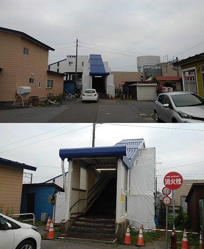 いさりび鉄道a35