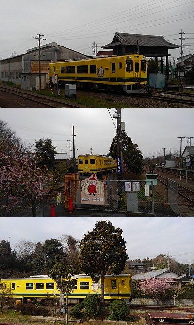 いすみ鉄道30