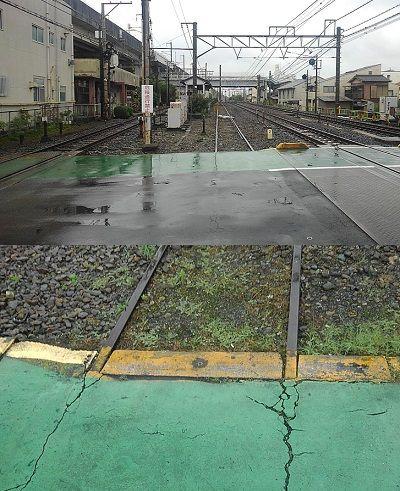 秩父鉄道e18
