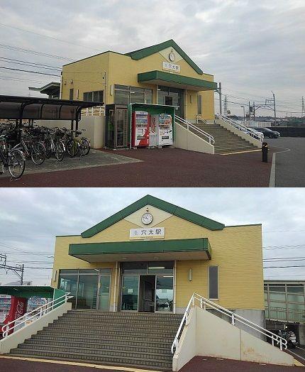 三岐鉄道北勢線a04