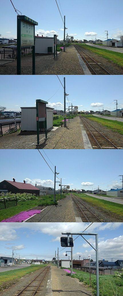 札沼線a59