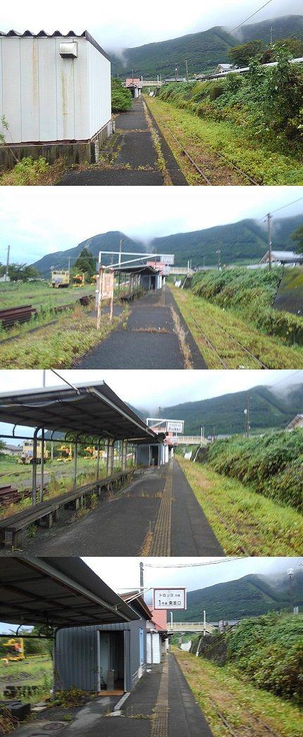 南阿蘇鉄道21
