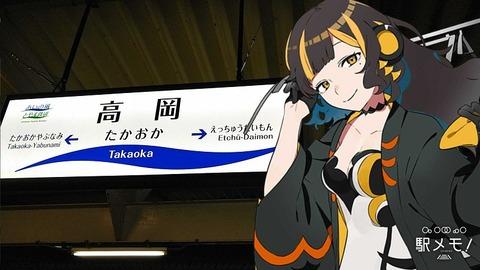 73_やまと_駅01