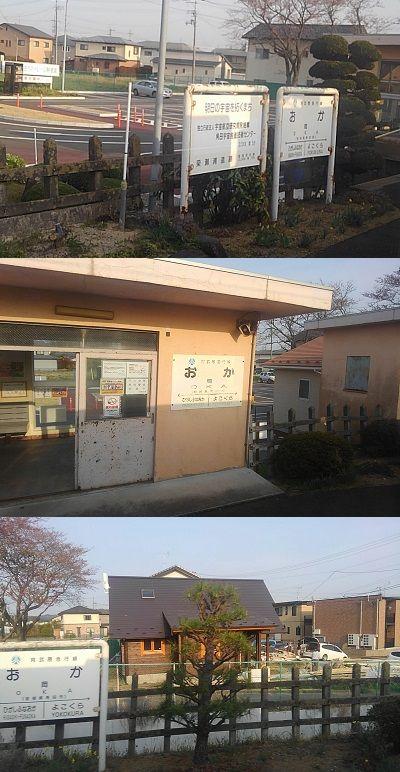 阿武隈急行22