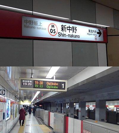 東京メトロ丸の内線15