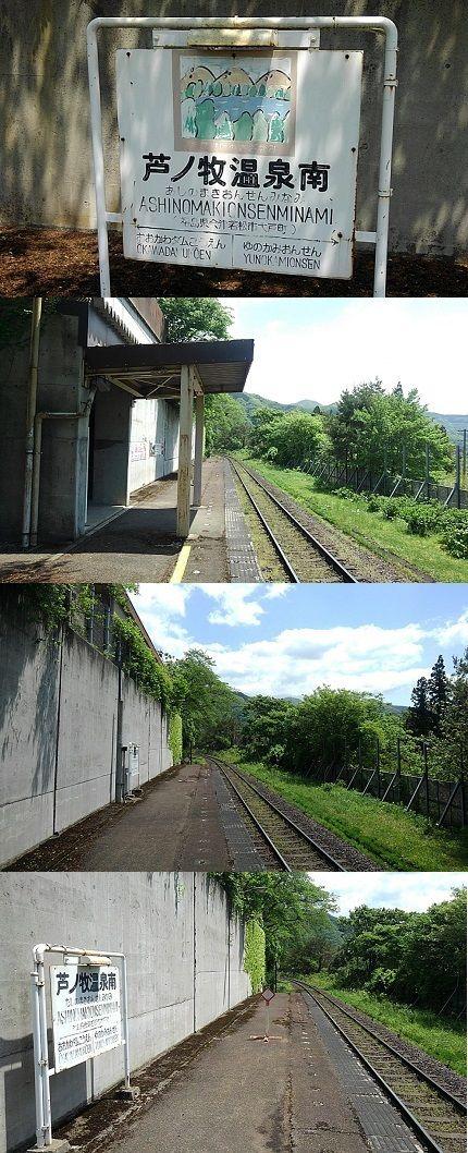 会津鉄道会津線b19