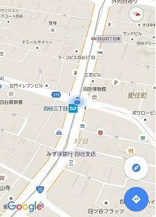 東京メトロ丸の内線50