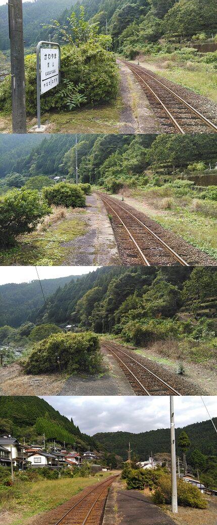 錦川鉄道b28