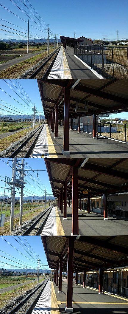 秩父鉄道d05