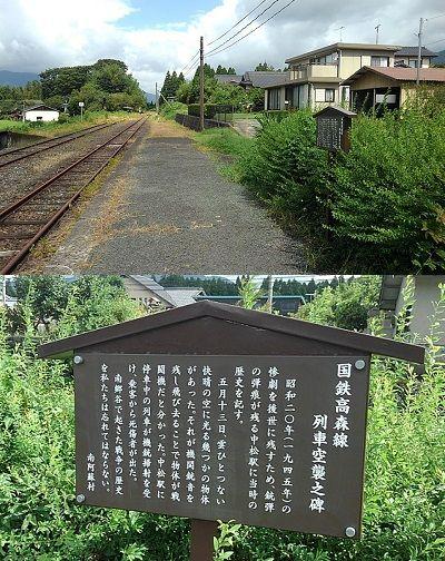 南阿蘇鉄道a08