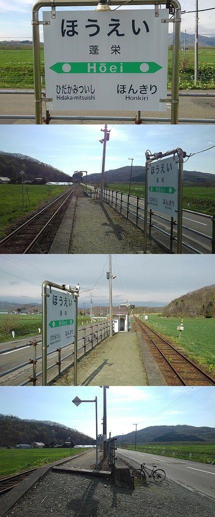日高本線b59