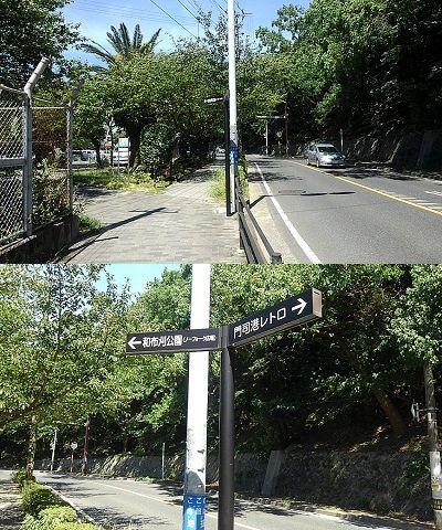門司港レトロ観光線49